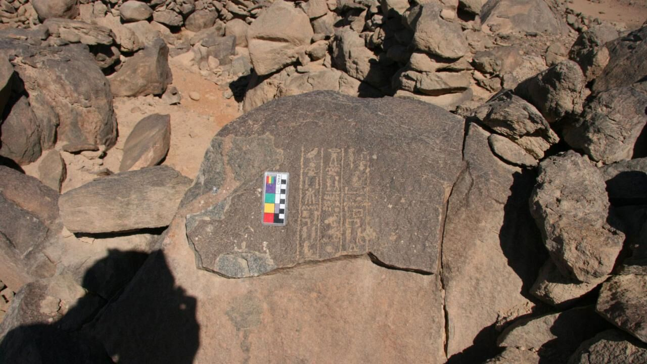 Wadi el-Hudi Expedition - Incorporating new techniques of archaeological documentation