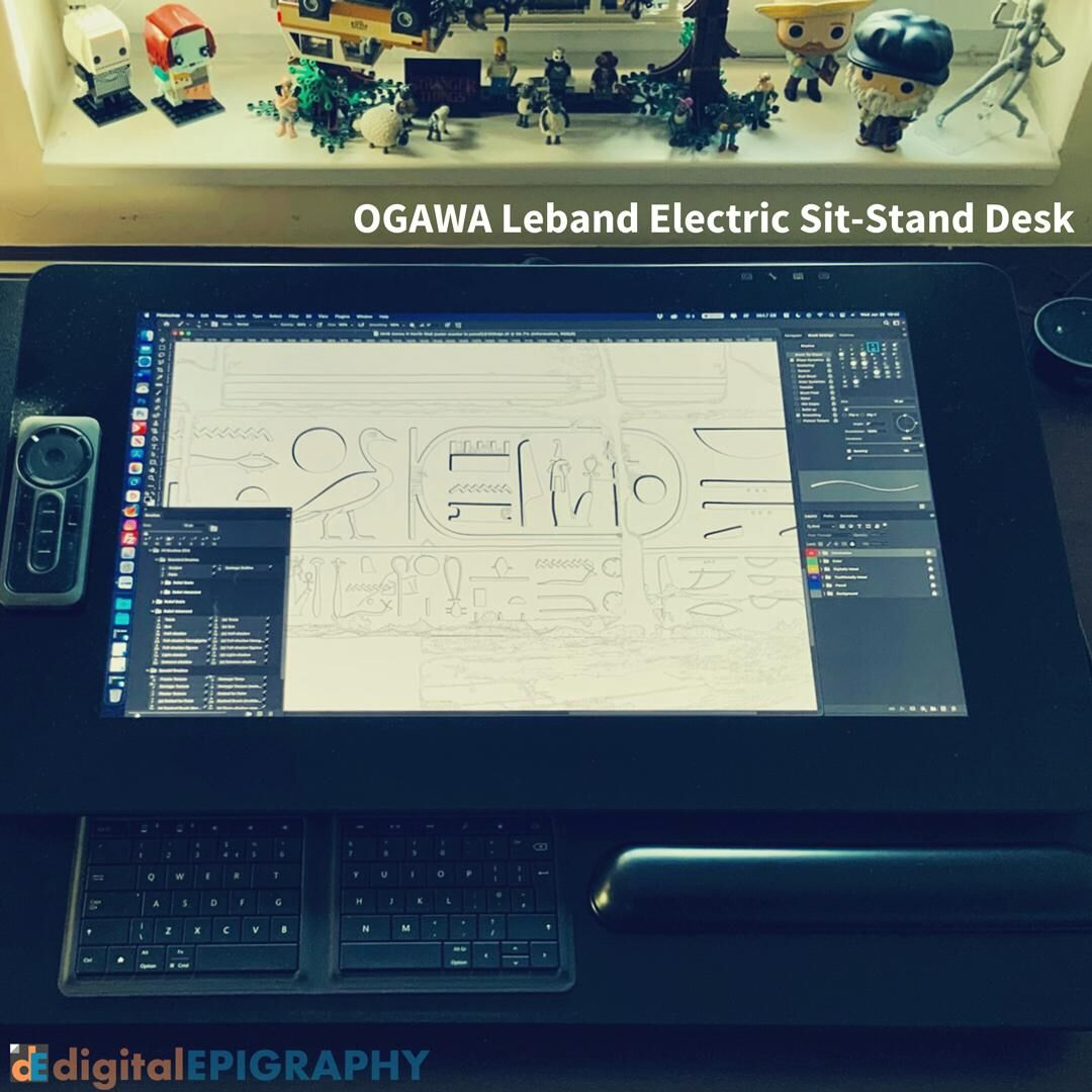 Drawing on the OGAWA Leband Sit-Stand Desk Extension