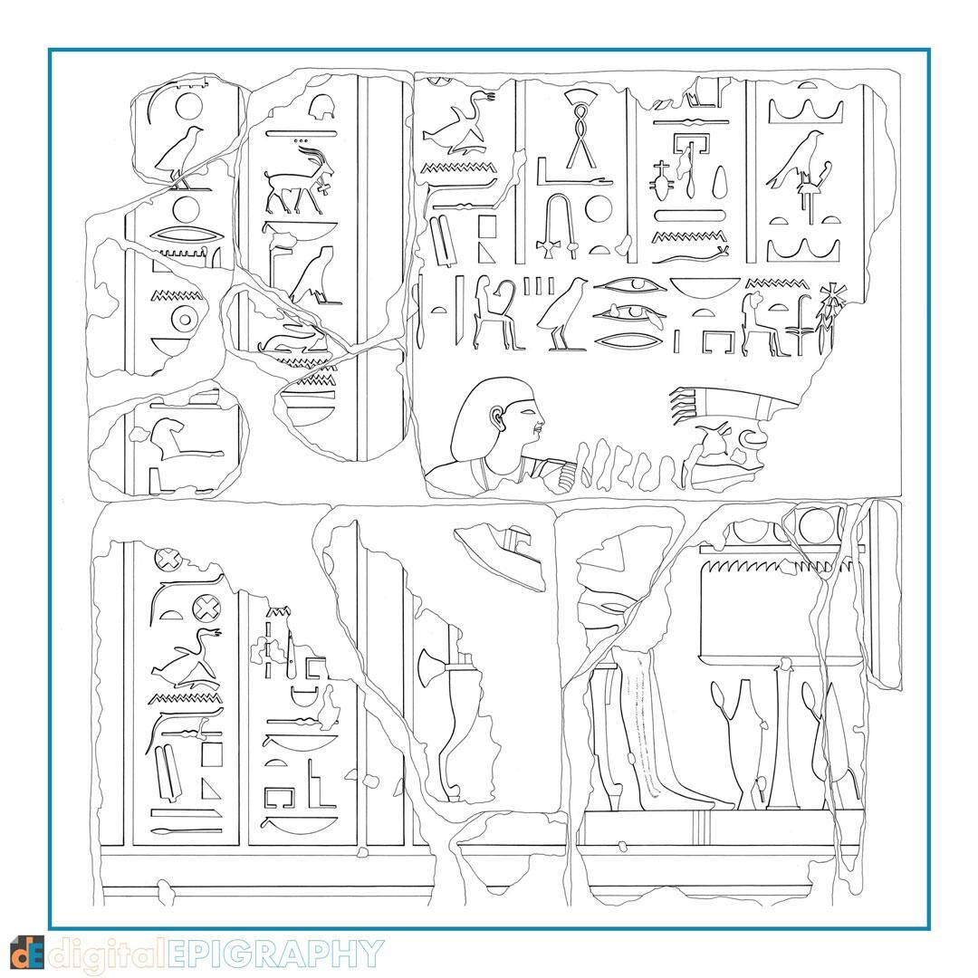 instagram-gallery/Drawing detail of the sandstone doorway from TT 312, the 26th dynasty Theban tomb of Vizier Nespakashuty