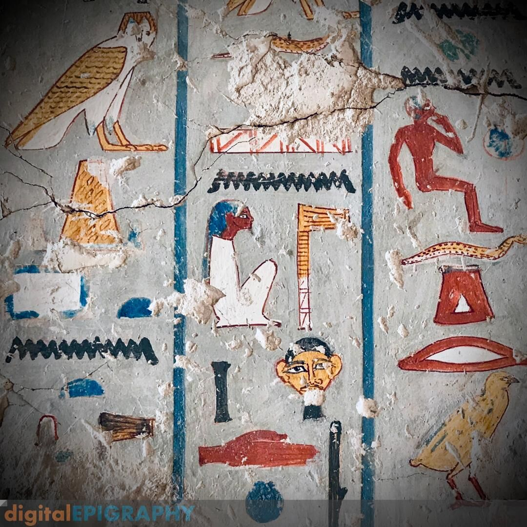 Painted Hieroglyphic text from TT 179, the early Eighteenth Dynasty tomb of Nebamun (detail)