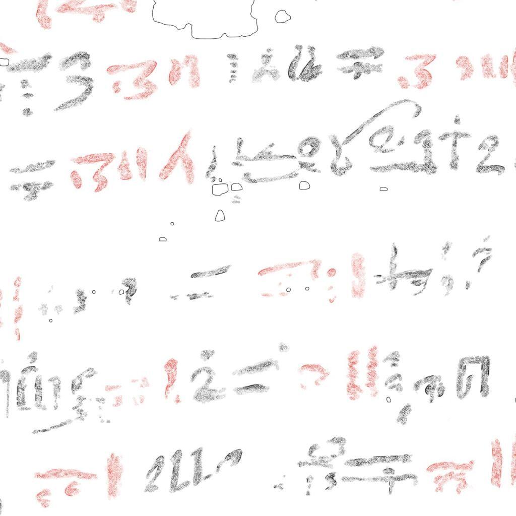 Deir el-Medina, Recording of erased text on papyri