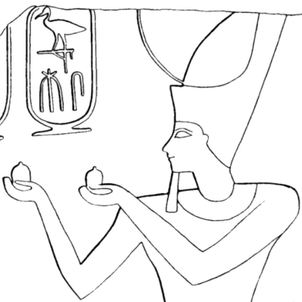 Temple of Hathor, Serabit el-Khadim, Wall block