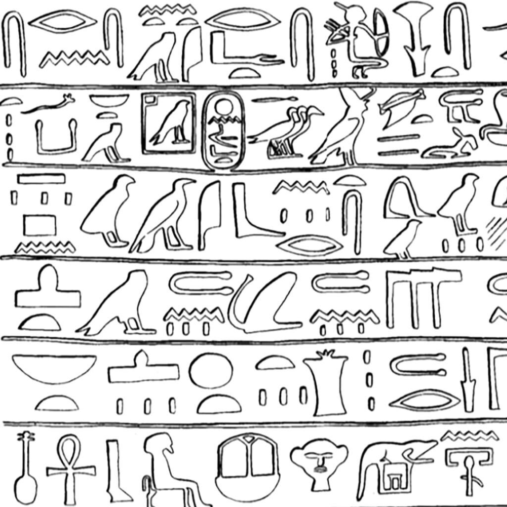 Mine B, Serabit el-Khadim, Stela of Sobekherheb