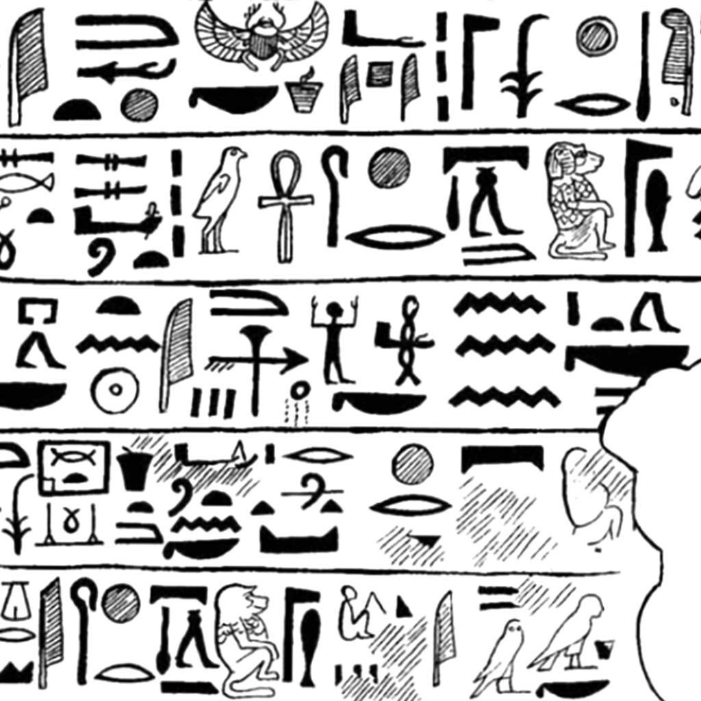 Osiris Temple, Stela of Hormaakheru and Inheret, Prophet of Thoth