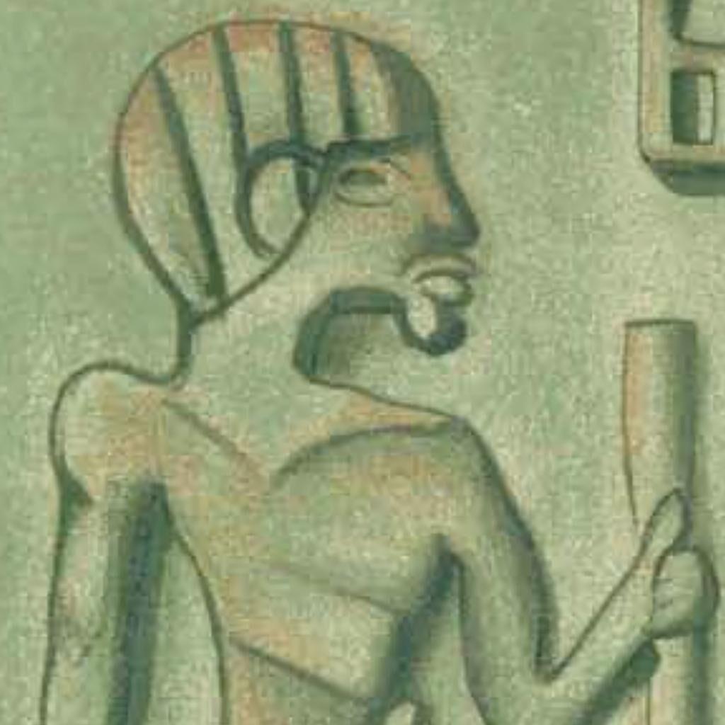 Osiris Temple, Votive plaque of Chief Tera-Neter