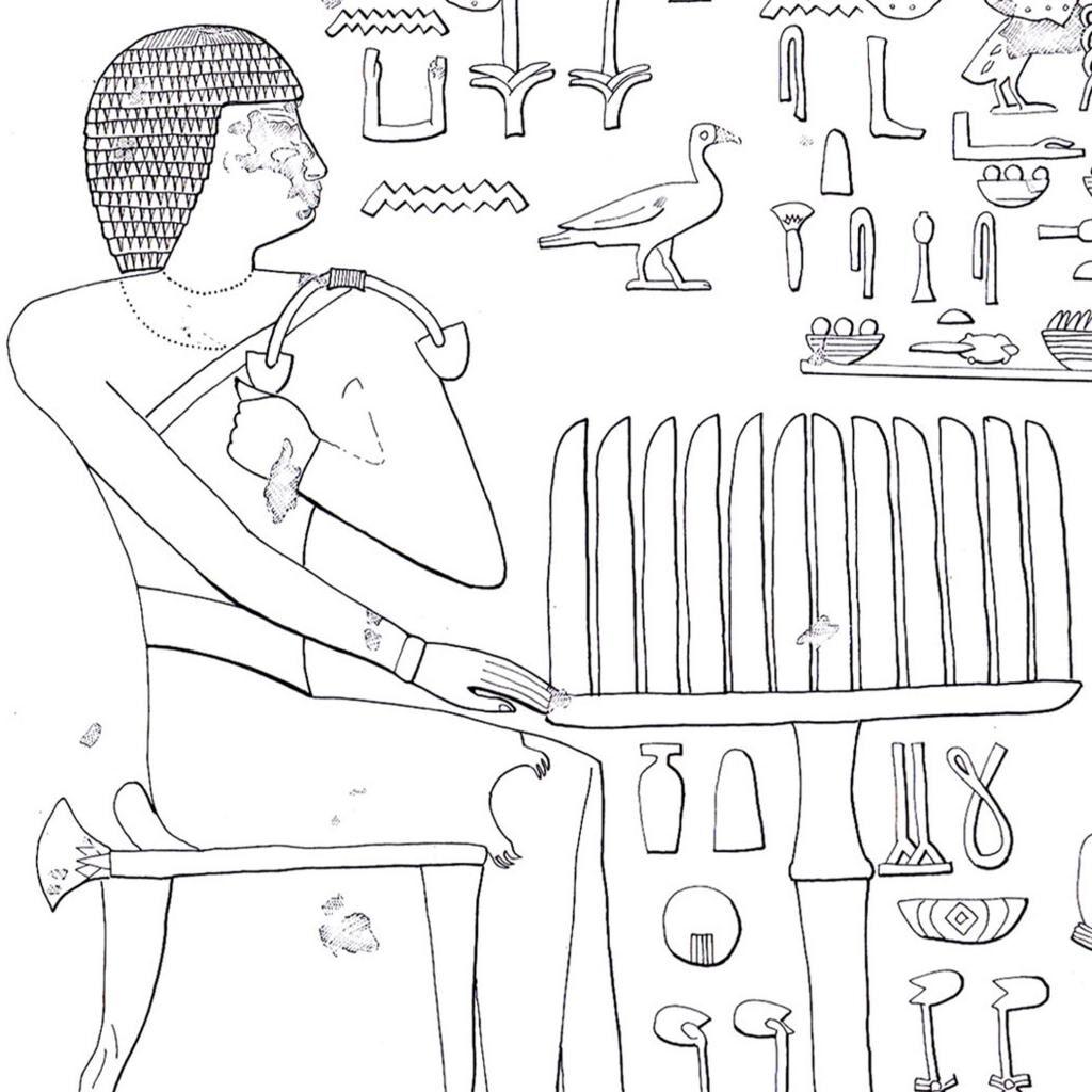 Mastaba of Kaninisut, Cult Chamber, Wall scene