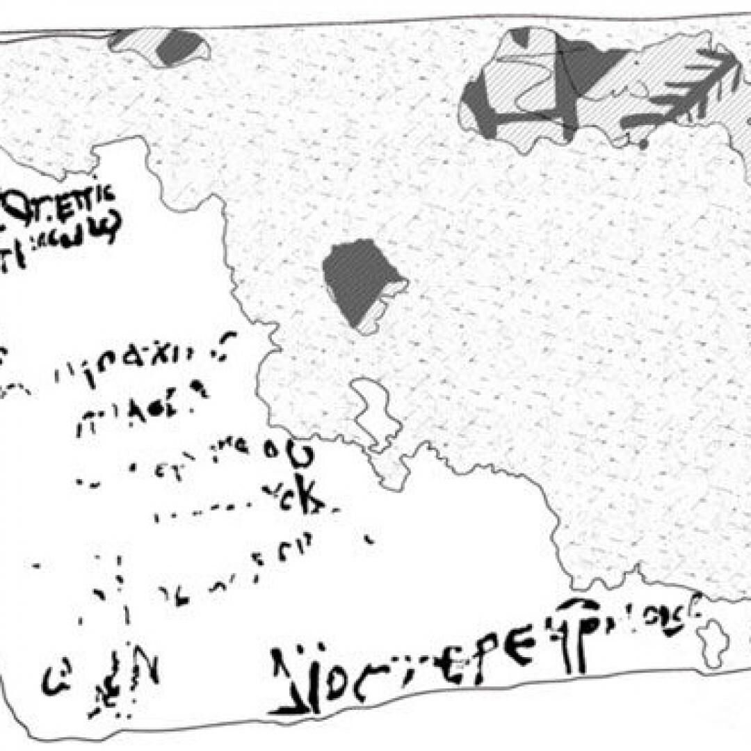 Area 1, Hagr Edfu