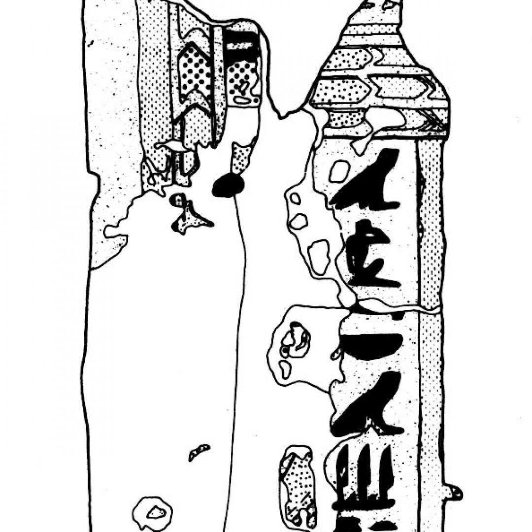 Tomb of Paenkhemenu (TT68), Thebes
